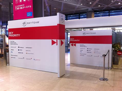 Skyteam complete implementation of Sky Priority