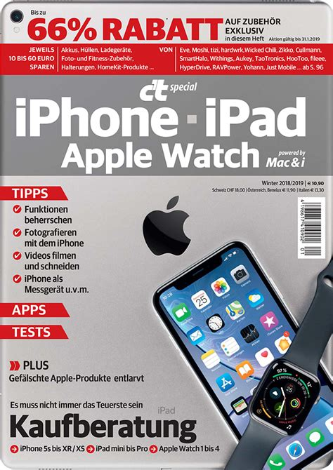 """c't special """"iPhone, iPad, Apple Watch"""" 