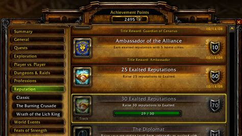 World of Warcraft players really love those achievements