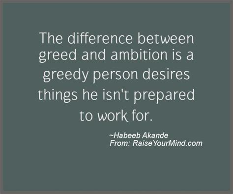 Motivational & Inspirational Quotes   The difference