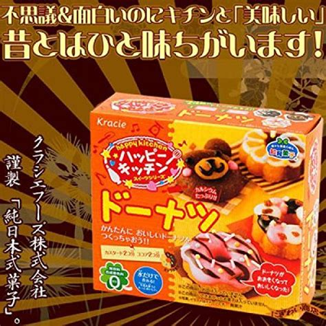 CandySumo - The Top 100 Japanese Candies and Snacks