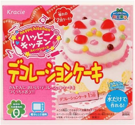 Double Layer Yellow Cake Kracie Popin' Cookin'