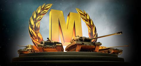 Tank Mastery Missions