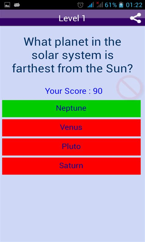 Free Kids Quiz on Astronomy Science APK Download For